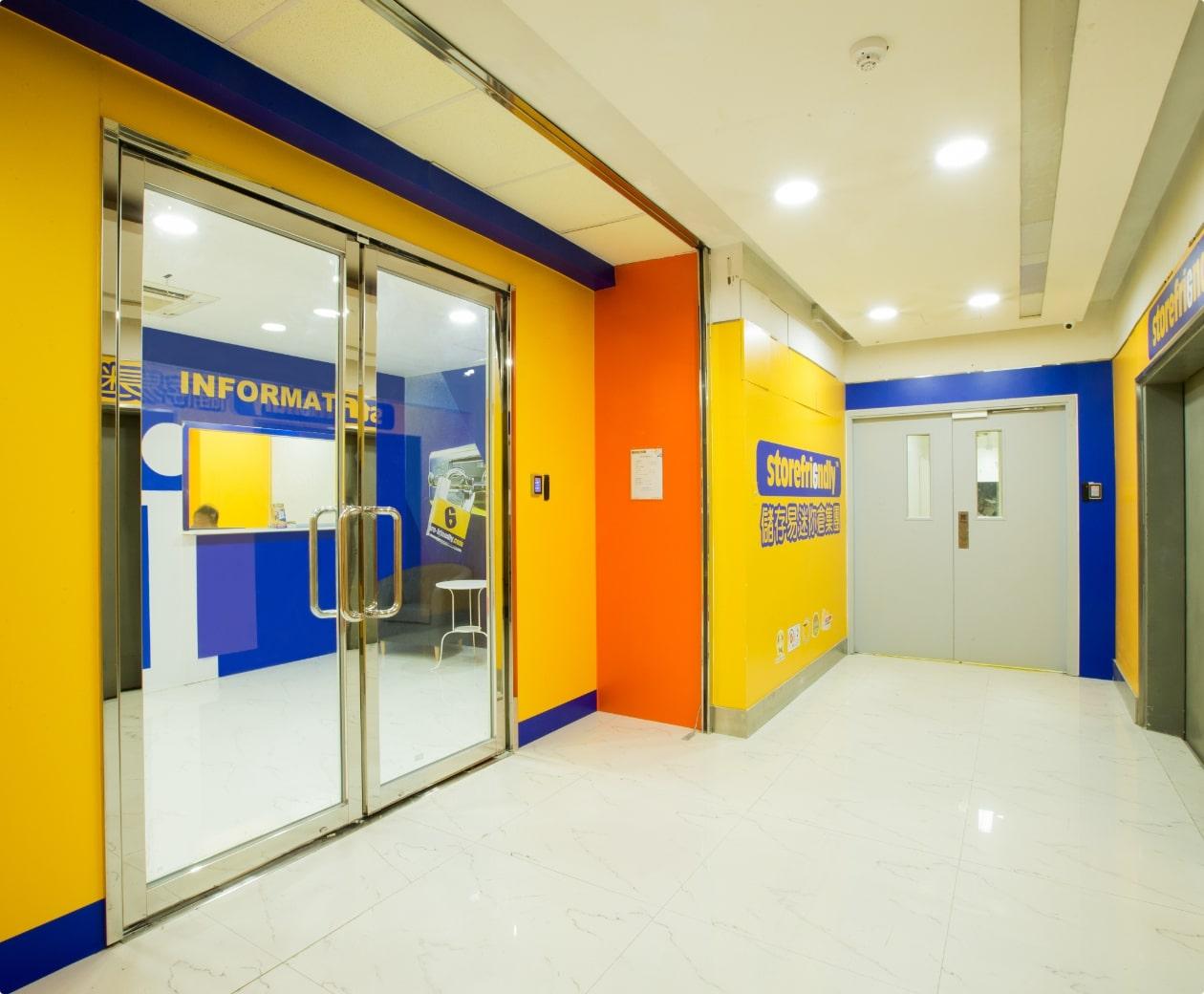 Entrance to Storefriendly storage facility